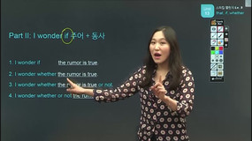[[ videos[157].title ]]