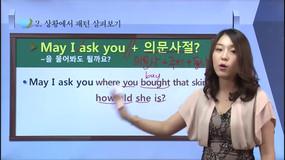 [[ videos[53].title ]]