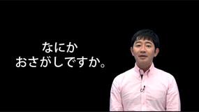 [[ videos[70].title ]]
