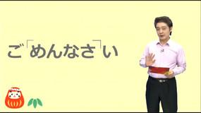 [[ videos[80].title ]]
