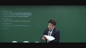 [[ videos[27].title ]]