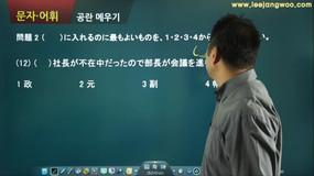 [[ videos[20].title ]]